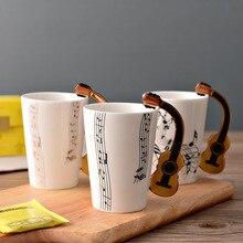Креативная керамическая чашка для гитары, оригинальная музыкальная нотка, молочный кофе, чашка для чая, сок, лимон, кружка для дома, офиса, посуда для напитков, уникальный подарок