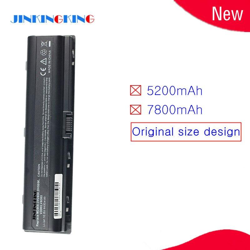 Bateria para laptop 441425-001 441611-001 454931-001 455804-001 460143-001-001/cor presario v6300 v6400