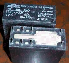 Przekaźniki 894H-2CH1-F-S U03 12VDC G2R-2C-12V-12A
