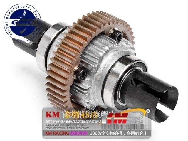 Juego de engranajes diferencial de aluminio de Baja calidad para coches Rc 1/5 HPI Baja 5B