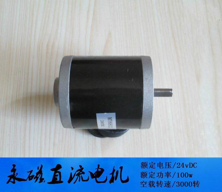 DC motor 24 v 100 w 3000 rpm mesa pequena máquina de perfuração de moagem torno mini ruído do motor DIY pequeno poder