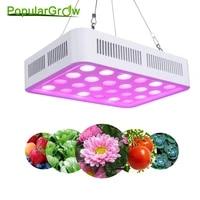 full spectrum led growing light 300w phyto lamp for plants ac85 265v uv ir indoor lighting cultivation flower seeds fitolamp