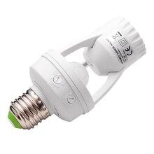 Interruptor de Sensor de movimiento PIR infrarrojo de 110V y 220V interruptor de soporte base para lámpara LED de bombilla de inducción infrarroja de Control de luz