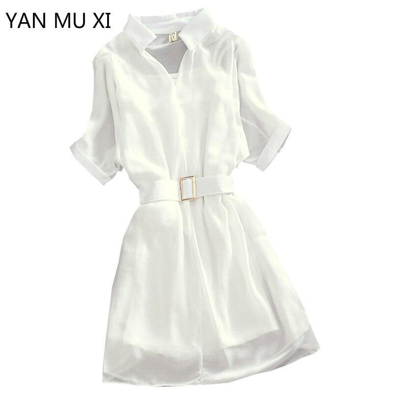 Nueva Marca YANMUXI 2017 verano señoras vestido de gasa en la sección larga la cintura chaleco suelto dos conjuntos de dulce pequeño fresco vestido de