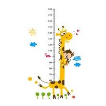 Bebé niños Tabla de altura pegatina extraíble dibujos animados girasol pared decoraciones-40