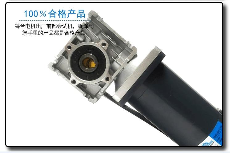 Motor de turbina de cepillo de CC de baja potencia 90W DC24V + reductor de NMRV030-20 de gusano