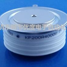 KP1200A4000V KP1200A/4000V Ensure that new and original,  90 days warranty Professional module suppl