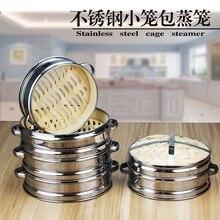 Panier à vapeur en acier bambou 2 couches   Cage en acier inoxydable, ustensiles de cuisine pour chaussons poisson riz légumes panier chauffant à vapeur