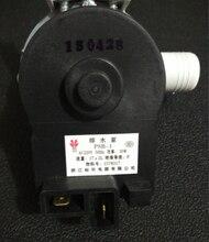 220 V/110 V lave-linge pièces vidange pompe vanne PSB-1 17L/min 35 W