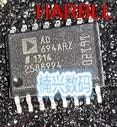 d694arz sop16 ad694ar ad694 instrumentation amplifier chip