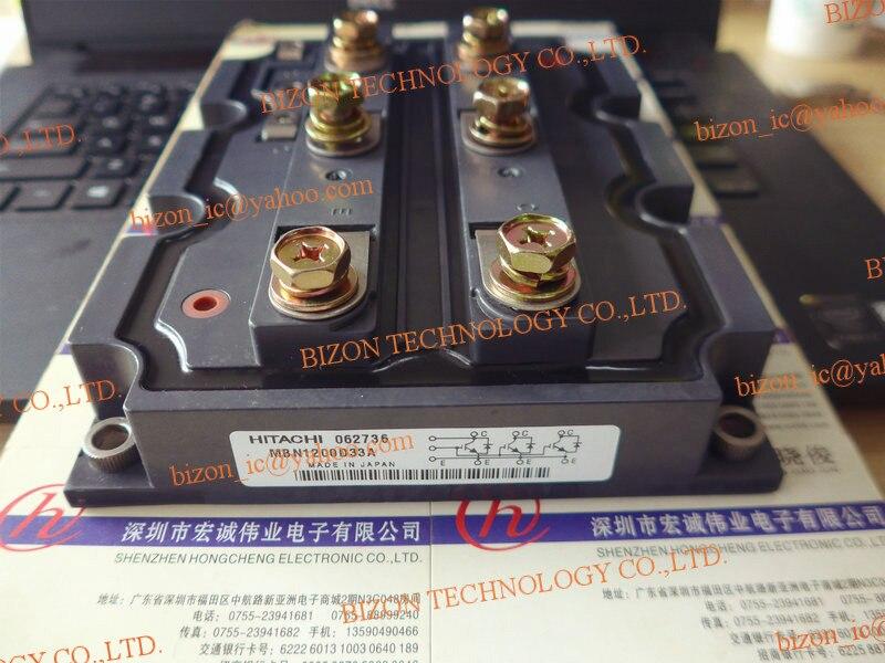 MBN1200D33A