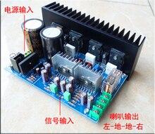 Breeze audio A5 UPC1342V + 2SC5200 2SA1943 150 w * 2 carte amplificateur double canal