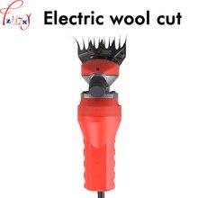 1PC Efficient Electric Wool Shears Soft Shaft Integrated Electric Wool Shears Wool Scissor Machine 220V 680W