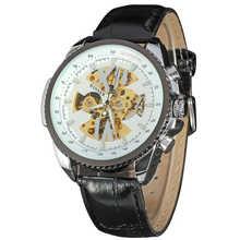 WINNER Dual-scale creative T-WINNER winner механические часы Серебряный Стад механические полые часы с ремешком два цвета 283