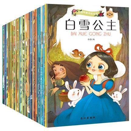 20 libros chino e inglés bilingüe mandarín historia libro clásico cuentos de hadas carácter chino Han Zi libro para la edad de los niños 0 a 9