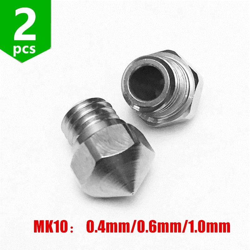 SWMAKER 2 uds de acero inoxidable MK10 boquilla actualización Wanhao duplicador 4S... 4X... i3 0,4mm/0,6mm/1,0mm