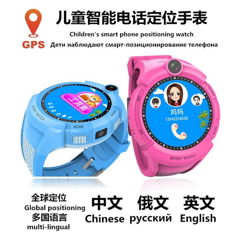 S01 A17 Q360 niños ronda pantalla táctil GPS posicionamiento reloj inteligente Cámara linterna SOS Anti-Pérdida recordatorio ruso/inglés VS Q90