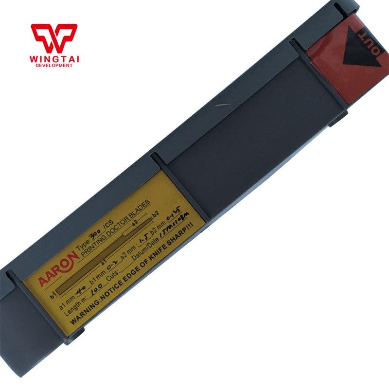 Lámina de Doctor de impresión de huecograbado de acero al carbono W30/40mm * T0.2mm * L100m