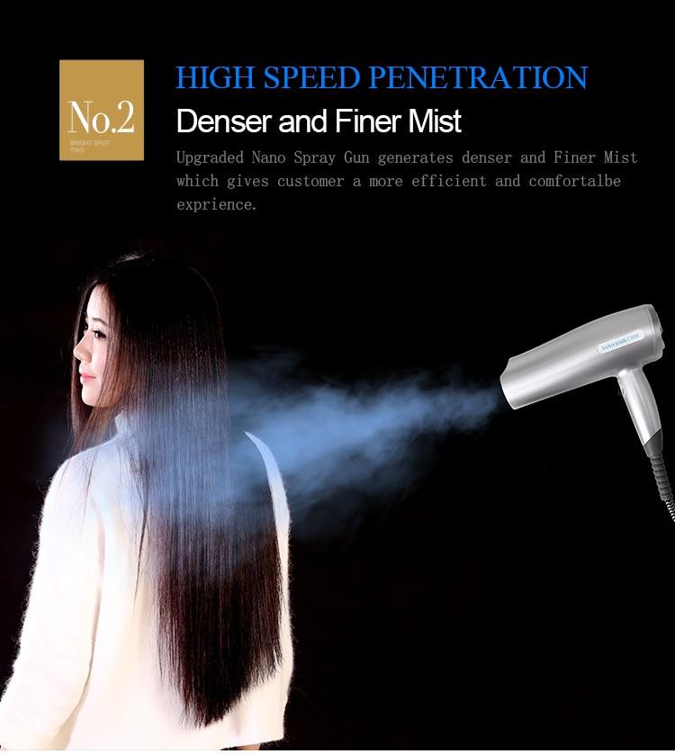 مسدس رش الرذاذ النانو لملحقات بخار الشعر نانو S60 S68-III خرطوم رش سخان شعر نانو (هذا جزء ، وليس آلة)