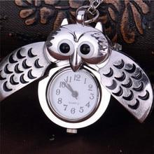 I0 для мужчин и женщин унисекс мини металлическое кольцо для ключей сова двойное открытое ожерелье карманные часы кварцевые часы-серебро подарок оптовая продажа