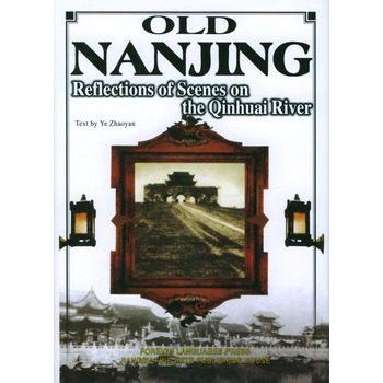 Viejo Nanjing Historia china libro inglés tapa dura. Continua aprendiendo durante toda la vida, ya que el conocimiento no tiene precio y no tiene frontera --- 88