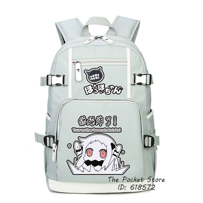 Женский холщовый рюкзак Kantai Collection Kan Доу сейки Kawaii, школьные ранцы для девочек в стиле «Лолита», розовая сумка для книг и ноутбука