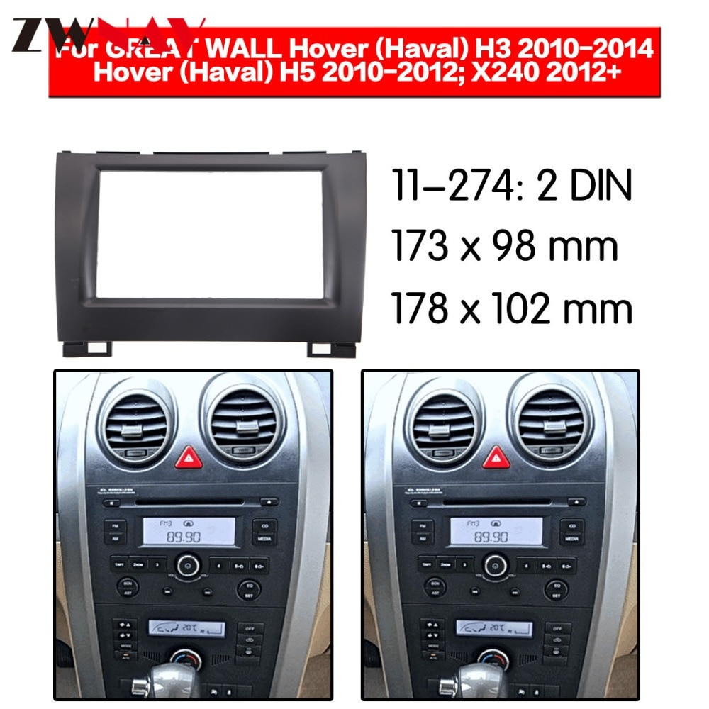 Автомобильный dvd-плеер рамка для GREAT WALL Hover Haval H3 2010-2014 Hover Haval H5 2010-2012 2DIN Авто радио мультимедиа NAVI fascia