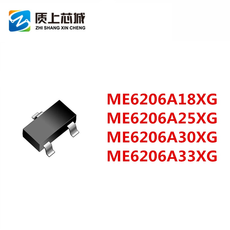 1000 قطعة ME6206A18XG ME6206A25XG ME6206A30XG ME6206A33XG SOT23-3 الأصلي