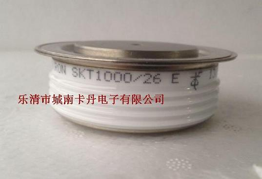 SKT1000/16E   100%New and original,  90 days warranty Professional module supply, welcomed the consu
