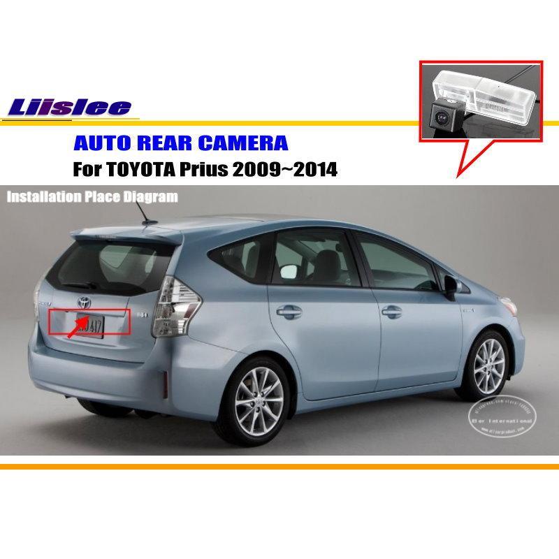 Автомобильная камера заднего вида для Toyota Prius 2009 2010 2011 2012 2013 2014, автомобильная парковочная камера заднего вида, автомобильная HD камера