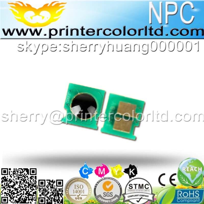 Chip para Canon i-SENSYS LBP-5050/LBP-5050N/MF-8030Cn/MF-8050Cn/MF-8040CN/CRG716 MF-8080 CRG-716/1978B002AA/1977B002AA/1979B002AA