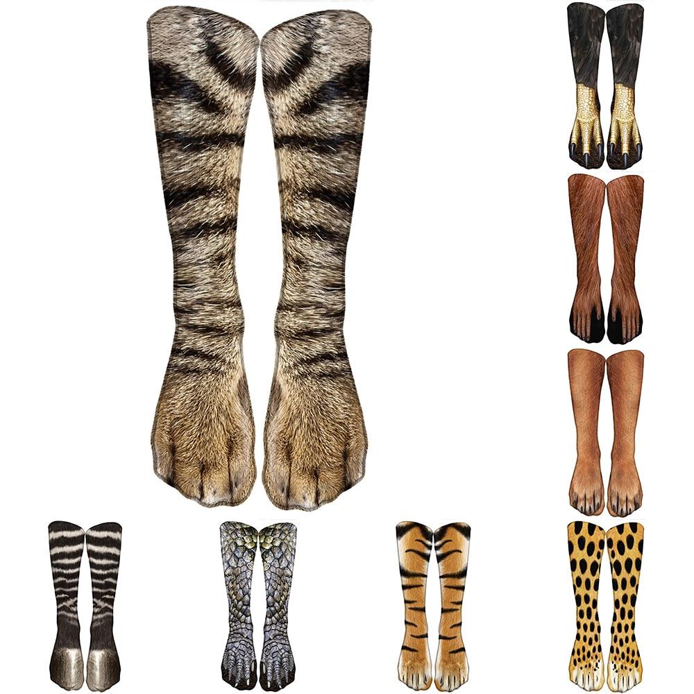 Calcetines divertidos para mujer de algodón, Calcetines estampados con animales, bonitos calcetines Kawaii de tobillo alto de moda Casual feliz para hombres y mujeres 5ZJQ26