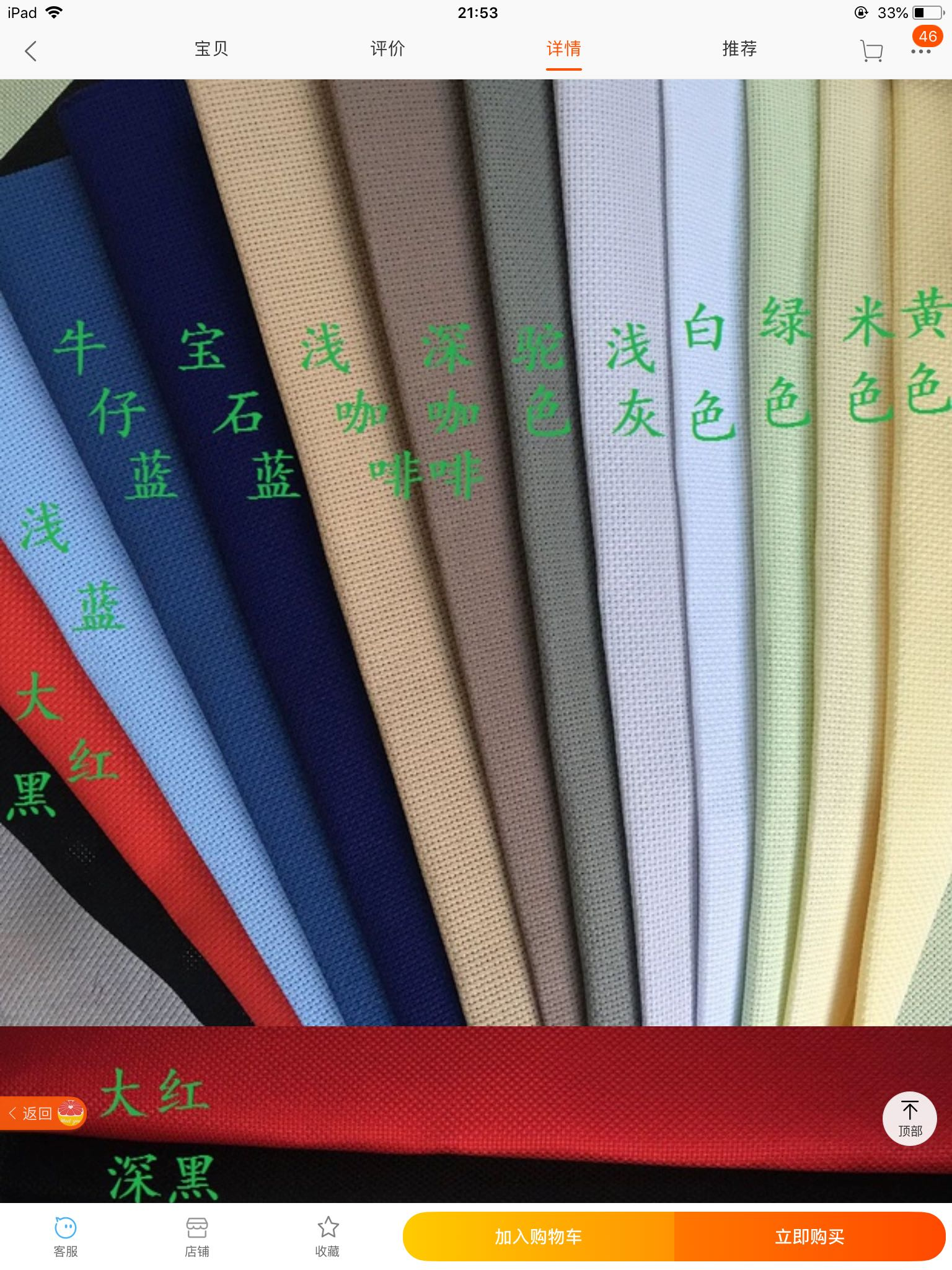 25x25cm 14ct Tela Blanca Rosa negro flaxen verde punto de cruz tela DIY hecho a mano costura camello punto de cruz tela