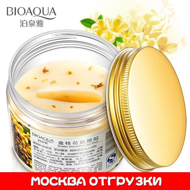 80 pcs BIOAQUA Gold Osmanthus eye mask women Collagen gel whey protein face care sleep patches health mascaras de dormir