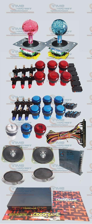 Комплект для аркадных деталей, набор с GOD OF GAMES 900 в 1, джойстик с подсветкой и светодиодными кнопками, источник питания, динамик, жгут проводов