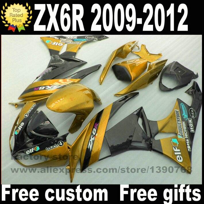 طقم انسيابية للدراجات النارية من كاواساكي ، طقم جسم هدية ، ذهبي وأسود ، لـ ZX6R 2009 2010 2011 2012 09-12 TZ80 ، 7 هدايا مجانية