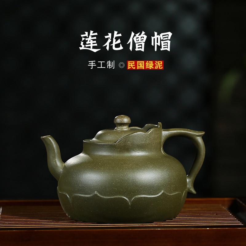 Mitral cavalheiro especial yixing famoso processo de educação normal recomendada puro manual do clorito despiu minério bule