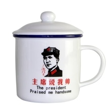 Chiński retro przewodniczący Mao kubki 450 ml, kubki do kawy Camping Drinkware biały porcelanowy kubek herbaty, panie. Mao kubek, ekspres do kawy kubek na herbatę i mleko