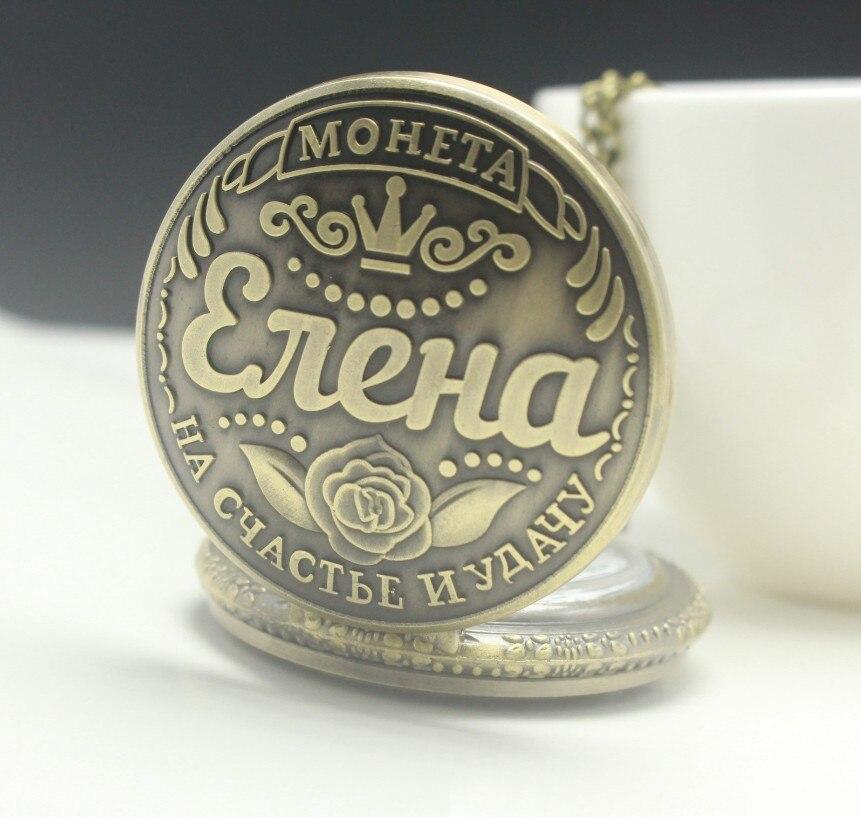 Reloj de bolsillo de cuarzo con diseño de reloj de bolsillo ruso Retro, colgante, cadena de Souvenir, Relojes de bolsillo