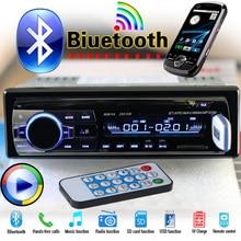 12 v Auto Stereo FM Radio MP3 Audio Player Unterstützung Bluetooth mit AUX USB SD Port Auto Elektronik autoradio In -Dash 1 DIN JSD-520