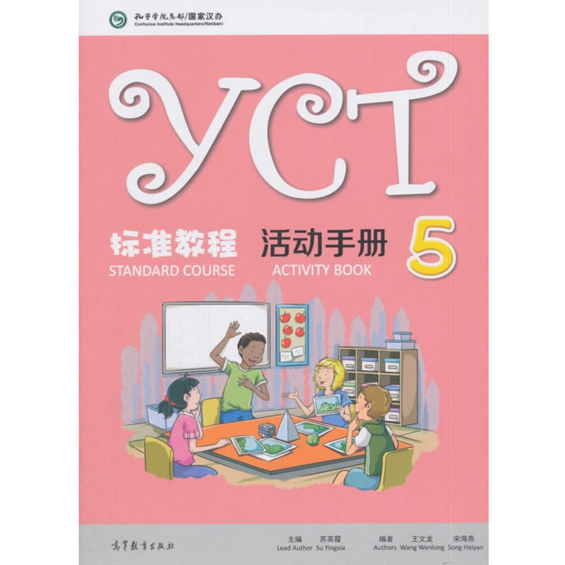 YCT Standard Course Activity Book 5 for  Entry Level Primary School and Middle School Students from Overseas