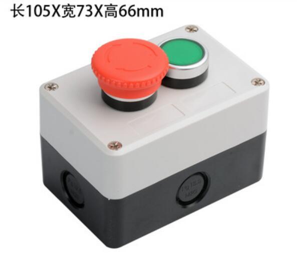 Caja de Control de botón de Reinicio automático de parada de emergencia caja de plástico de arranque manual Caja impermeable de auto-perilla
