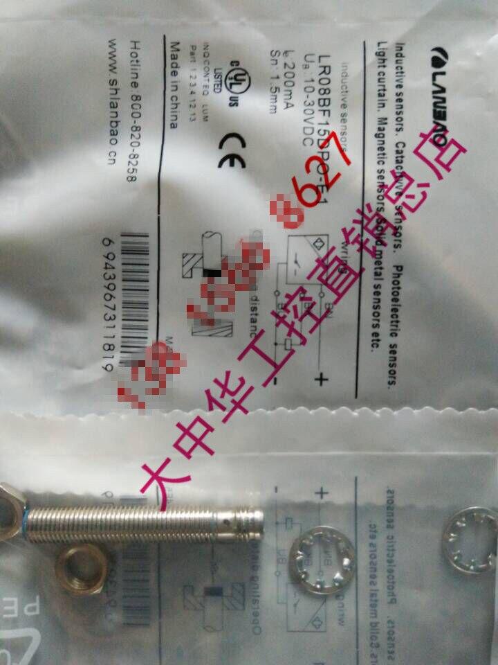 الأصلي الجديد 100% القرب التبديل LR08BF15DPO-E1 LR08BN02DPO-E1