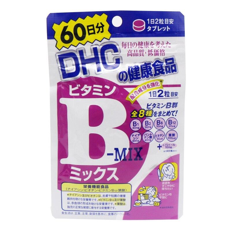 Vitamin B Mix  Japan Supplyment 60 days/120 tablets 3 pacs