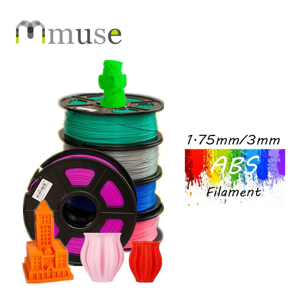 خيوط للطابعة ثلاثية الأبعاد ، 13 لونًا للاختيار من بينها ، 1.75 مللي متر/3 مللي متر ، ABS ، للبيع