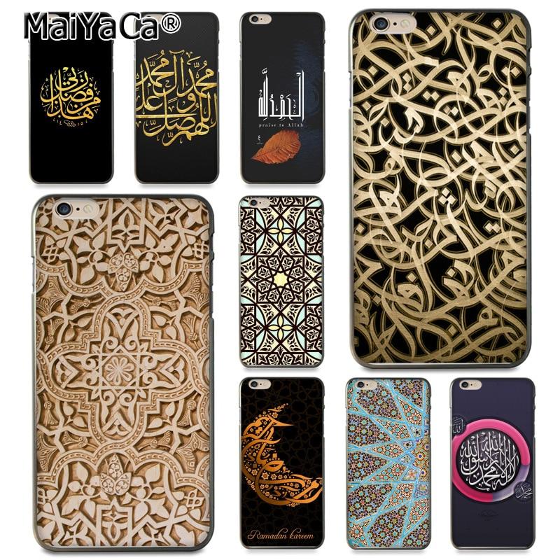 MaiYaCa винтажный Арабский Мусульманский Исламский чехол для телефона iphone 11 Pro XR XS Max 8 7 6 6S Plus X 5 5S SE