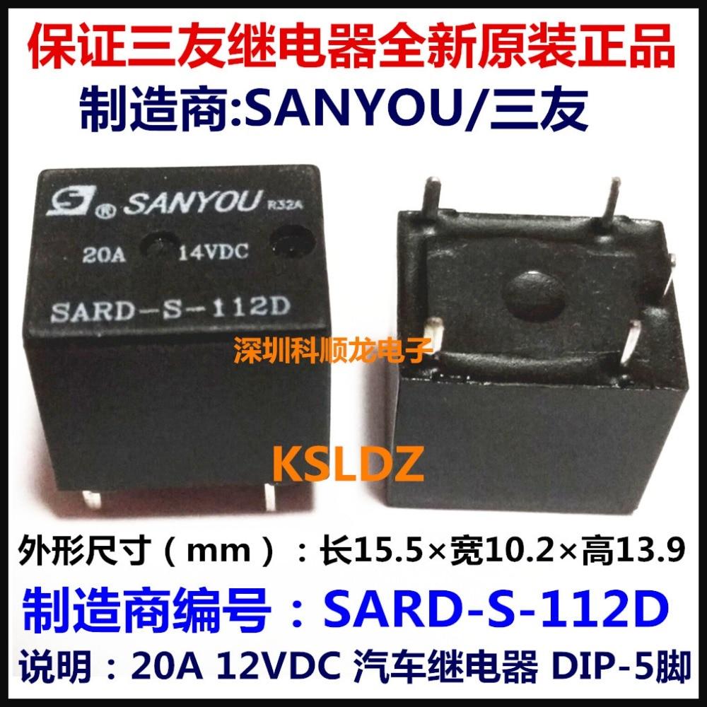 Envío Gratis mucho (10 unids/lote) 100% Original nuevo SANYOU SARD-S-112D 12VDC SARD-S-124D 24VDC 5 pines 20A/14VDC relés para automoción