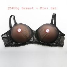 (2400 g/par redondo Beige súper grande pecho de silicona + Sexy negro transparente sujetador de Bolsillo de encaje) pechos de silicona falsos con Conjunto de sujetador