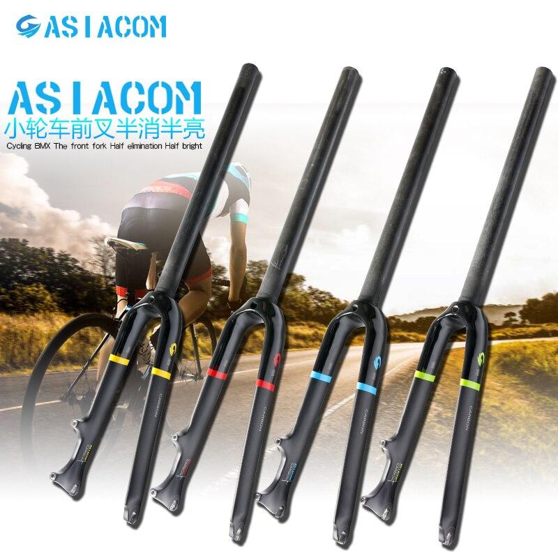 Fourche vélo BMX pliante ASIACOM en Fiber de carbone fourche vélo 20 pouces fourche carbone c-frein + frein à disque fourche BMX