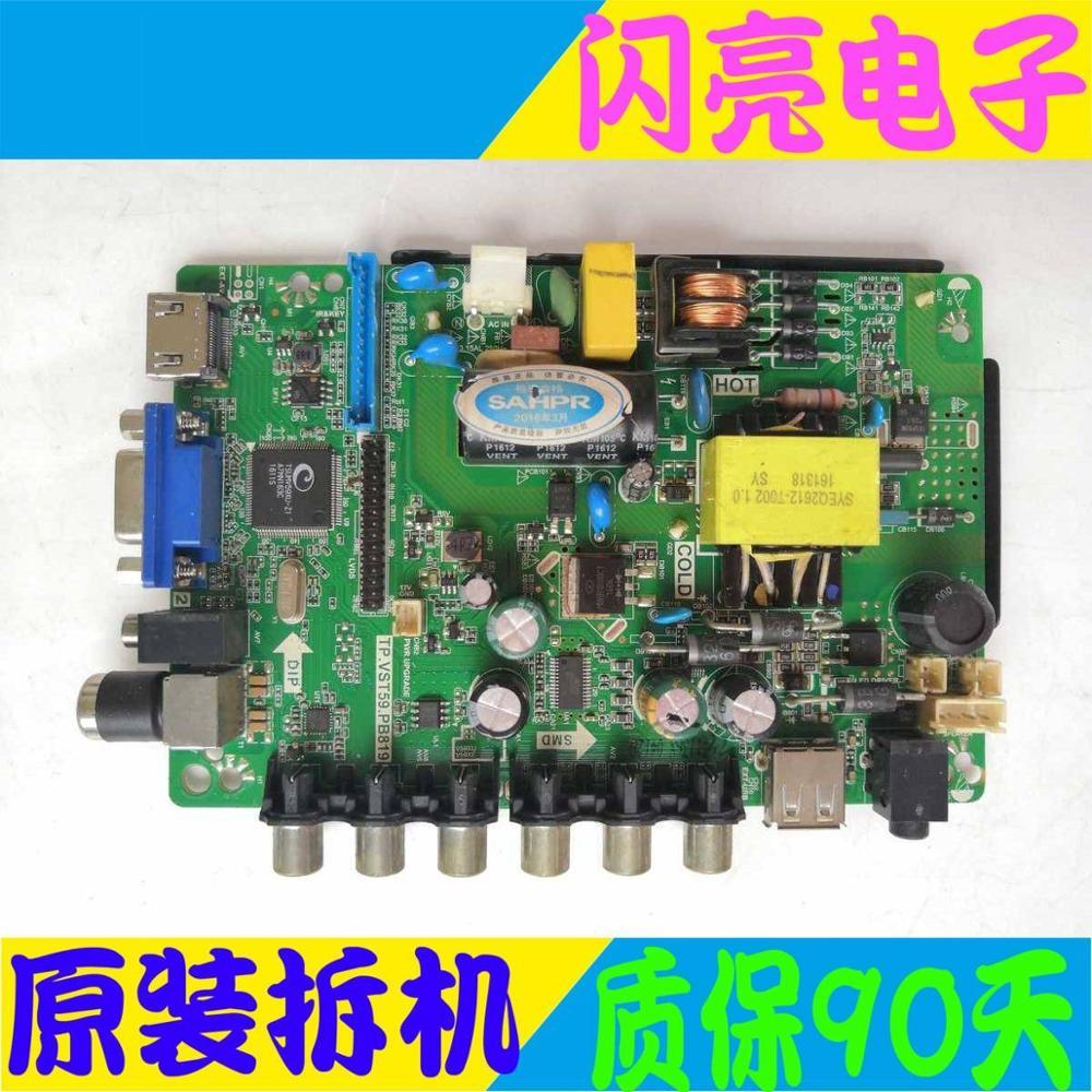 Placa de alimentación principal placa de circuito lógica Placa de corriente constante vista placa madre LE32H TP. VST59.PB819 con pantalla T32XVN02.9